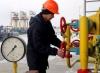 Preţul gazului de import a crescut. Ucraina trece la planul B