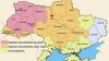 Paştele în Ucraina răvăşită de tensiuni interne şi externe