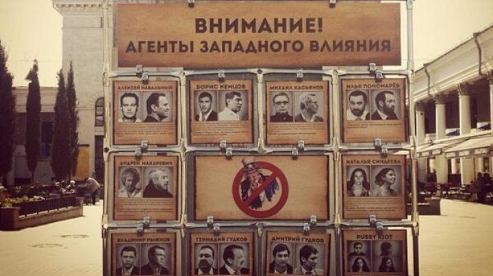 Crimeea devine rusească. VEZI poze care arată cum se desfiinţează democraţia