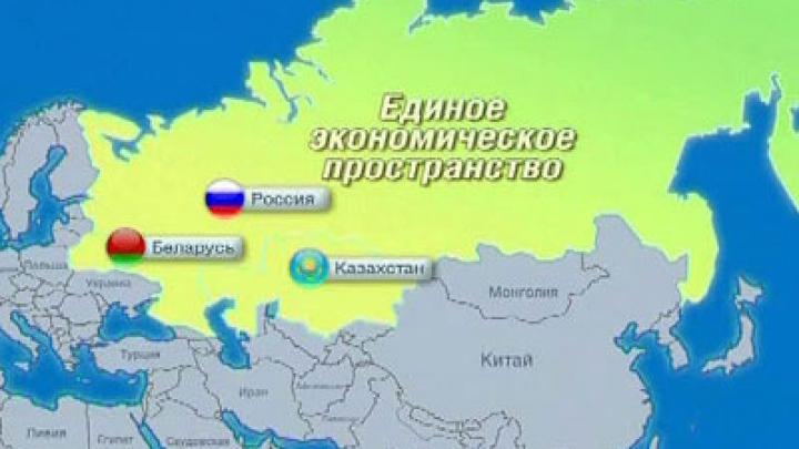 Uniunea Vamală Rusia-Belarus-Kazahstan ar putea avea propria valută