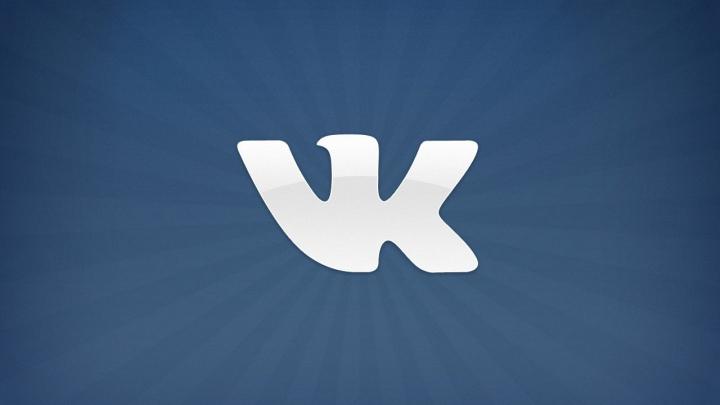 Serviciul de Securitate din Rusia a cerut reţelei VKontakte date despre proeuropenii ucraineni