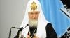 """Patriarhul Rusiei a felicitat proaspătul peşedinte al Ucrainei. """"Puterea din mâna Ta va servi bunăstării Ucrainei"""""""