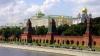 Moscova este gata de dialog cu noul preşedinte de la Kiev. Reacţia lui Poroşenko