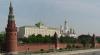 OFICIAL! Reacţia Ministerului rus de Externe la referendumurile din sud-estul Ucrainei
