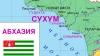 Abhazia, cuprinsă de tensiuni. Preşedintele legislativului de la Suhumi i-a convocat pe deputaţi într-o şedinţă de urgenţă