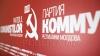 Politolog rus: PCRM şi-a onorat promisiunile doar în proporţie de cinci la sută în cei opt ani de guvernare