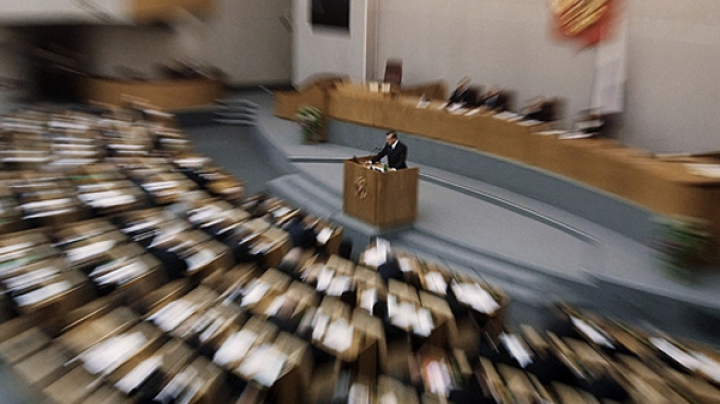 Deputaţii Dumei de Stat au recunoscut rezultatele referendumurilor din Doneţk şi Lugansk