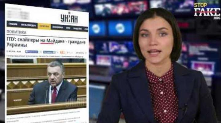 TOP 5 informaţii trucate de presa rusă despre ostilităţile din Ucraina