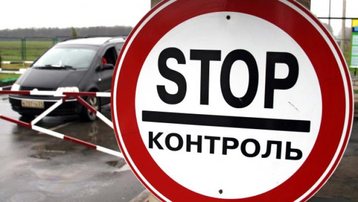 Operaţiunea antitero continuă în estul Ucrainei. Kievul închide graniţa cu Rusia