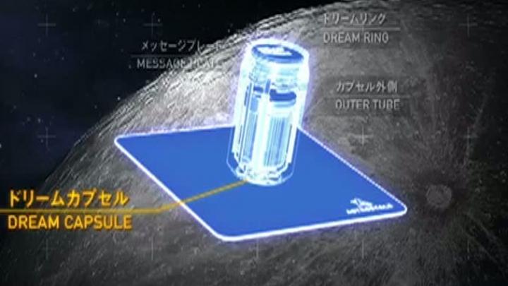 Publicitatea ajunge şi în spaţiu. Japonezii vor să trimită prima reclamă pe Lună