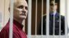 Un cunoscut militant pentru drepturile omului din Belarus a fost eliberat înainte de termen într-un mod surprinzător