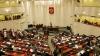 Consiliul Federaţiei va decide în privinţa cererii liderului de la Kremlin de a nu mai ataca Ucraina