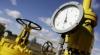 Ucraina rămâne fără gaze ruseşti: Gazprom cere Kievului plata în avans