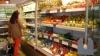 PERICOL de toxiinfecţii! Ce produse trebuie cumpărate cu mare grijă din magazine şi pieţe