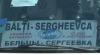 Cursele de microbuz spre litoralul ucrainean ar putea fi suspendate DETALII