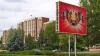 Noi provocări din partea Tiraspolului! În preajma satelor Doroţcaia şi Pohrebea au fost săpate şanţuri