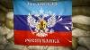 CULMEA SEPARATISMULUI! Liderul autoproclamatei republici Lugansk cere recunoaştere din partea Tiraspolului (DOC)