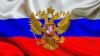 TENSIUNI la frontiera ruso-ucraineană. Moscova susţine că militarii Kievului au atacat din nou un post vamal