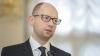 Premierul Ucrainei a numit ţara ce are drepturi prioritare pentru anchetarea avionului malaezian doborât
