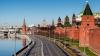 Noi sancţiuni pentru Rusia. Comisia Europeană a propus instituirea unui embargou asupra livrărilor de armament