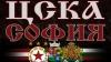 Scandal de proporții la ȚSKA Sofia în ajunul meciului cu Zimbru
