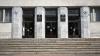 Parlamentul a adoptat Concepţia de reformare a Procuraturii