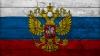 Rusia schimbă regulile de intrare pe teritoriul său pentru cetăţenii din ţările CSI care nu au aderat la Uniunea Vamală
