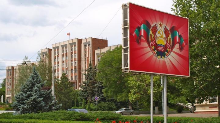 """Securitatea transnistreană HĂRŢUIEŞTE ONG-urile! """"Mi-au spart poşta electronică"""""""