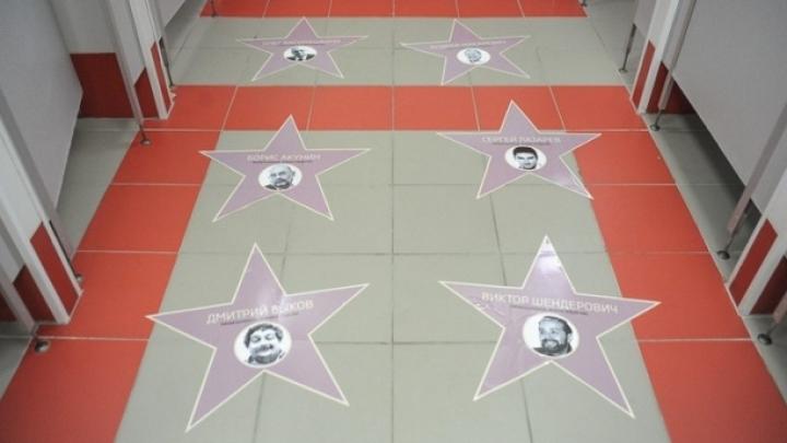BĂTAIE DE JOC! Podeaua unei toalete publice a fost decorată cu feţele artiştilor ruşi care au criticat intervenția rusă în Ucraina