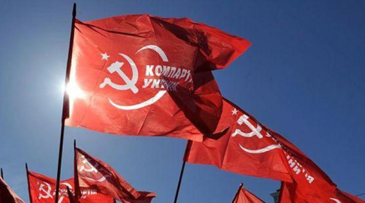 Președintele Radei Supreme de la Kiev a anunţat dizolvarea fracţiunii Partidului Comunist