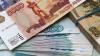 Ministrul rus al Economiei cere eliminarea plafonului pentru cheltuielile bugetare