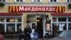 Fără McDonald's la Moscova. Patru restaurante fast-food au fost închise de Rospotrebnadzor