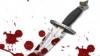 Omor la Botanica: Un pahar de vorbă s-a terminat cu un cuţit în burtă