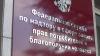 Rusia continuă războiul economic împotriva Ucrainei! Rospotrebnadzor interzice importul mai multor mărci de bere şi votcă