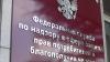 Răspunsul Rusiei la sancţiunile UE: A extins lista produselor interzise din Polonia şi Ucraina