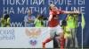 Spartak Moscova a învins în deplasare formaţia Dinamo