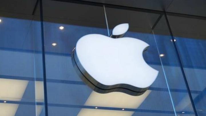 SURSE: Apple pregăteşte lansarea unui iPad cu ecran mai mare