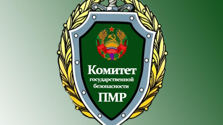 Tiraspolul dezminte acuzaţiile că ar fi deschis tiruri de foc în direcţia Ucrainei