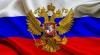 Embargo, dar nu pentru toţi. Rusia a făcut noi excepţii pentru întreprinderile din stânga Nistrului