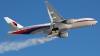 Premierului Malaeziei anunţă cum a fost doborât avionul Boeing-777 în estul Ucrainei