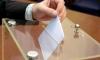 Câte partide intenţionează să se înscrie în cursa pentru scrutinul parlamentar din 30 noiembrie