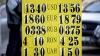 Leul devine mai slab faţă de principalele valute şi a ajuns să coste cât o hrivnă ucraineană