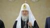 INCREDIBIL! Ce a primit în dar patriarhul Kiril după ce a vizitat o uzină din Extremul Orient rus (FOTO)