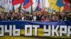 """""""Nu trageţi în fraţii noştri!"""" Sunt şi ruşi care protestează împotriva invaziei în Ucraina"""