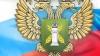 Rosselhoznadzor consideră insuficiente garanţiile de calitate ale produselor moldoveneşti