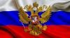 Moscova sare în apărarea Tiraspolului privind restricţiile de circulaţie pentru liderii separatişti din partea Ucrainei