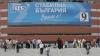 Fără surprize în parlamentarele din Bulgaria. Partidul GERB a acumulat o treime din voturi