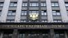 Furt în Duma de Stat! Persoane necunoscute au distrus un bancomat şi au luat banii (FOTO)