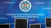Comisia Electorală Centrală a acreditat încă 274 de observatori naţionali şi internaţionali