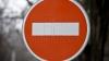 ATENŢIE şoferi! Traficul rutier în centrul capitalei va fi restricționat până pe 6 octombrie
